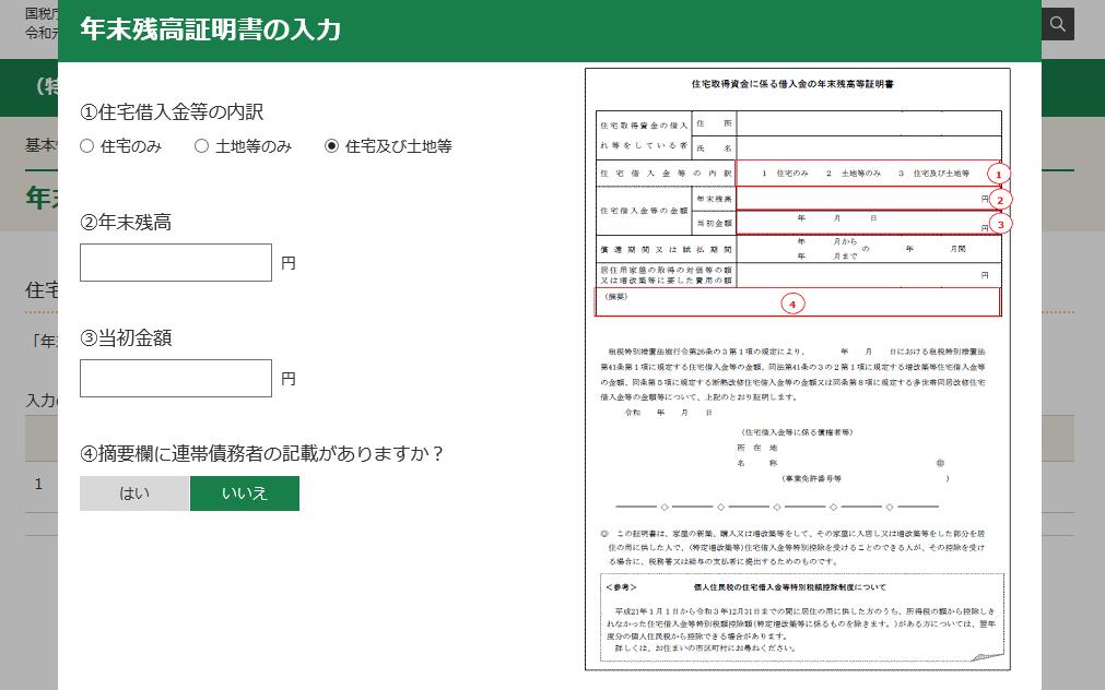 f:id:one-seater:20200208164627p:plain