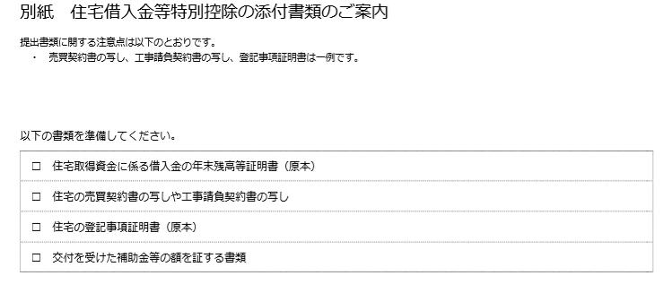 f:id:one-seater:20200208171920p:plain
