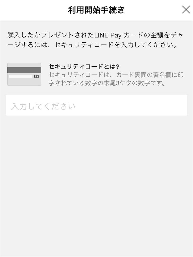 f:id:one00one:20170516182626j:plain