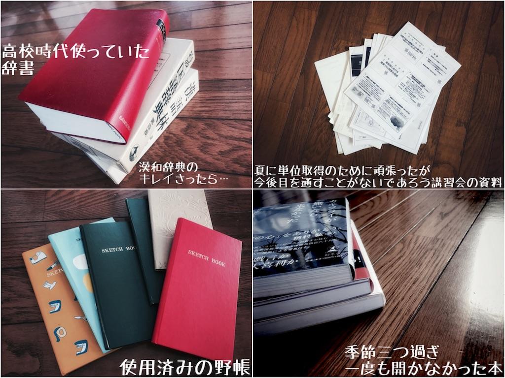 f:id:one00one:20171214200022j:plain