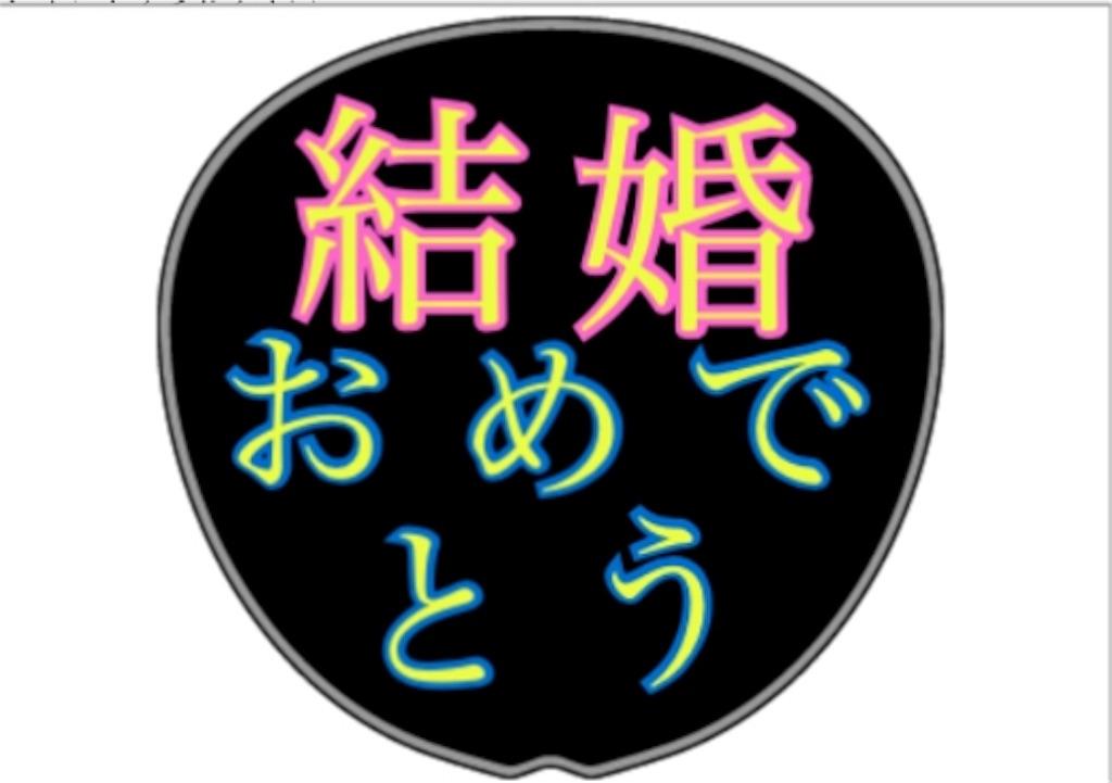 f:id:one_da_fu_wonderfulworld:20171227095039j:image