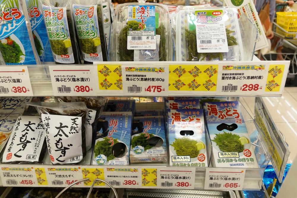 沖縄スーパーサンエーの海ぶどう売り場