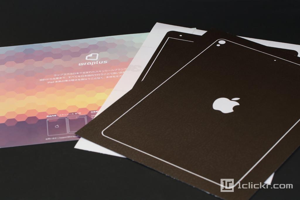 wraplus for iPad Pro 10.5インチ スキンシール(ブラウンレザー)を貼ってみた