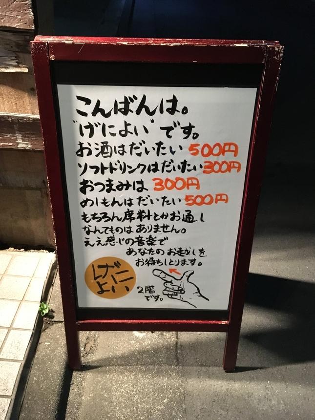 20180914191523