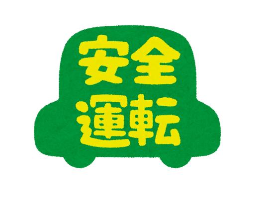 f:id:onefreehouse:20190415163344p:plain