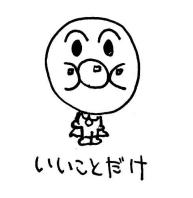 f:id:oneky4sample:20161123113406p:plain