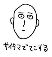 f:id:oneky4sample:20161123113416p:plain