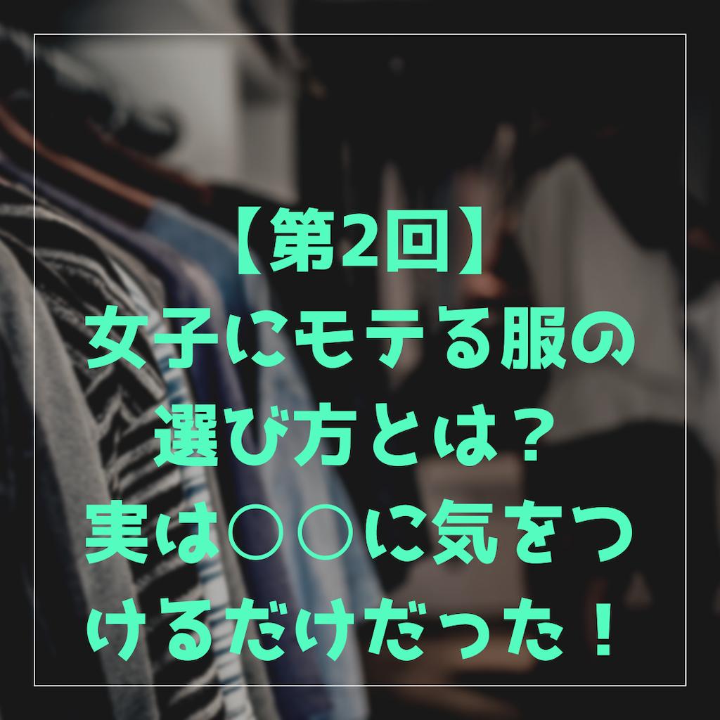 f:id:onemu_aqua:20190516182312p:image