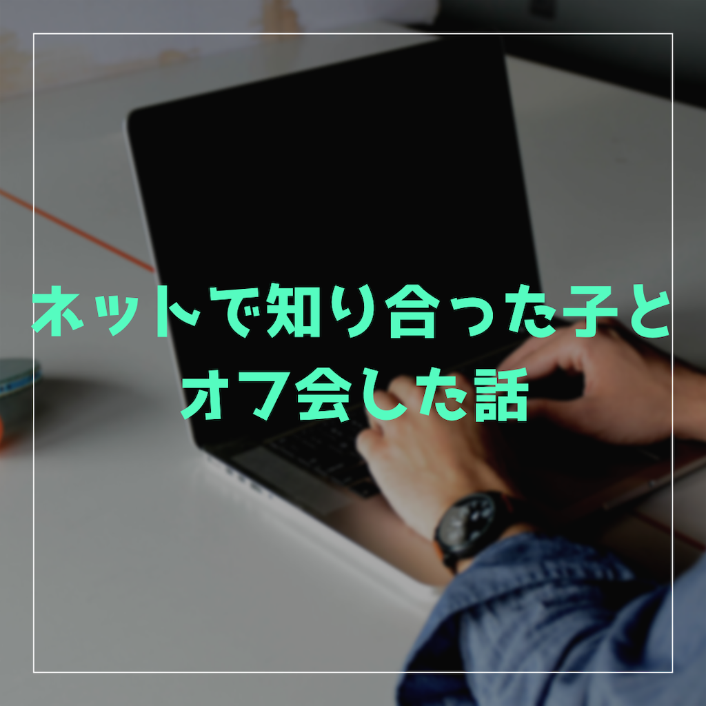 f:id:onemu_aqua:20190524144528p:image
