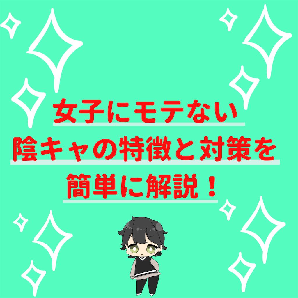 f:id:onemu_aqua:20190530033355p:image