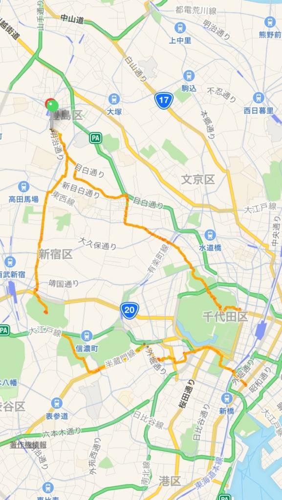 f:id:oneorder2015:20170506134157j:plain