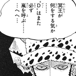 f:id:onepiece-kousatsu:20131125022022j:plain