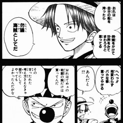 シャンクス05