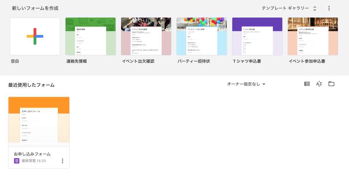 f:id:onepixel_masaru:20190904170752p:plain