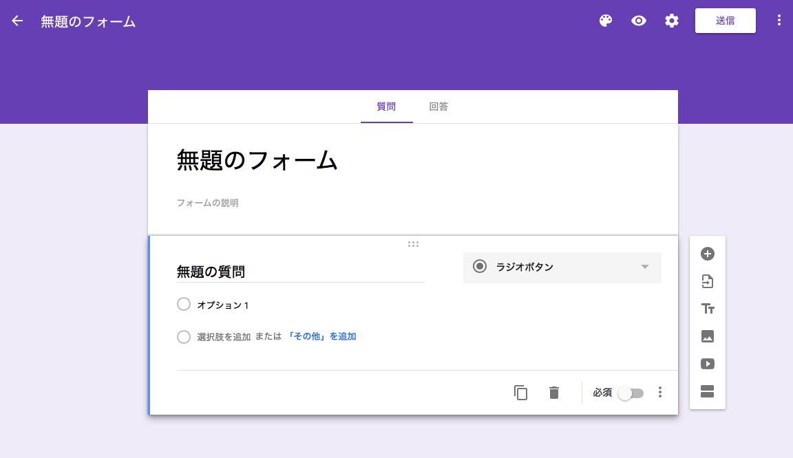 f:id:onepixel_masaru:20190904171728p:plain