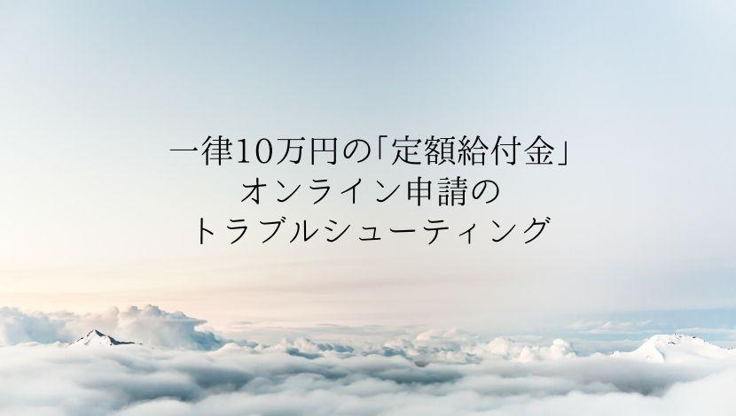 f:id:onerank_up:20200503162936j:plain