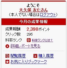 f:id:oneshotlife_tom:20121205231837j:image