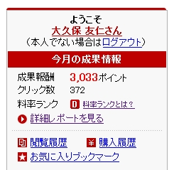 f:id:oneshotlife_tom:20121206221856j:image