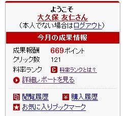 f:id:oneshotlife_tom:20130115223034j:image