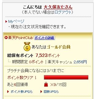 f:id:oneshotlife_tom:20130210123224j:image