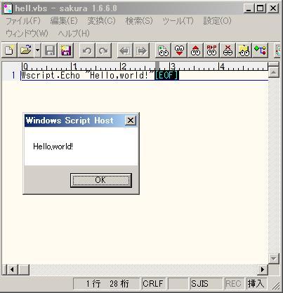 f:id:oneshotlife_tom:20130827104725j:plain