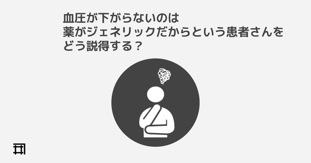f:id:onesky:20210508223228p:plain