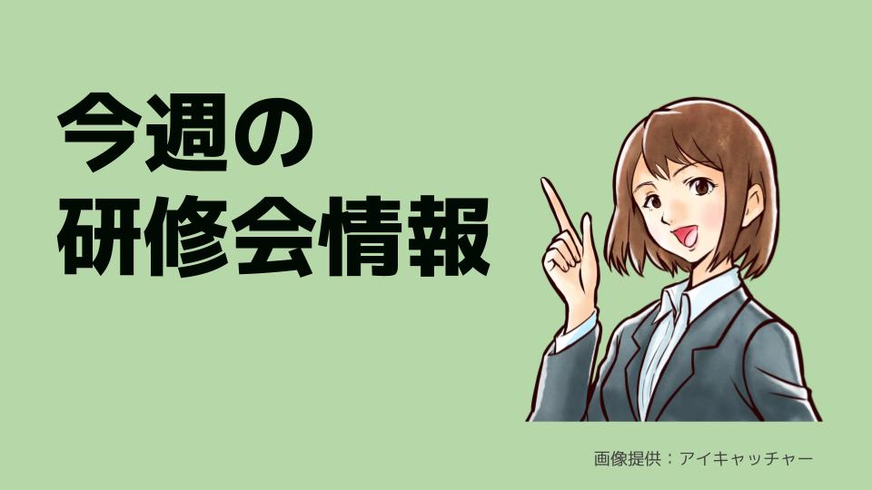 f:id:onesky:20210509203051p:plain