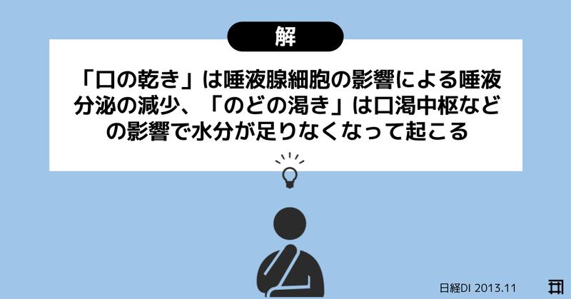 f:id:onesky:20210605060545p:plain