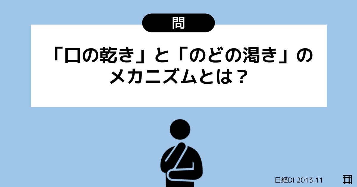f:id:onesky:20210605061524p:plain