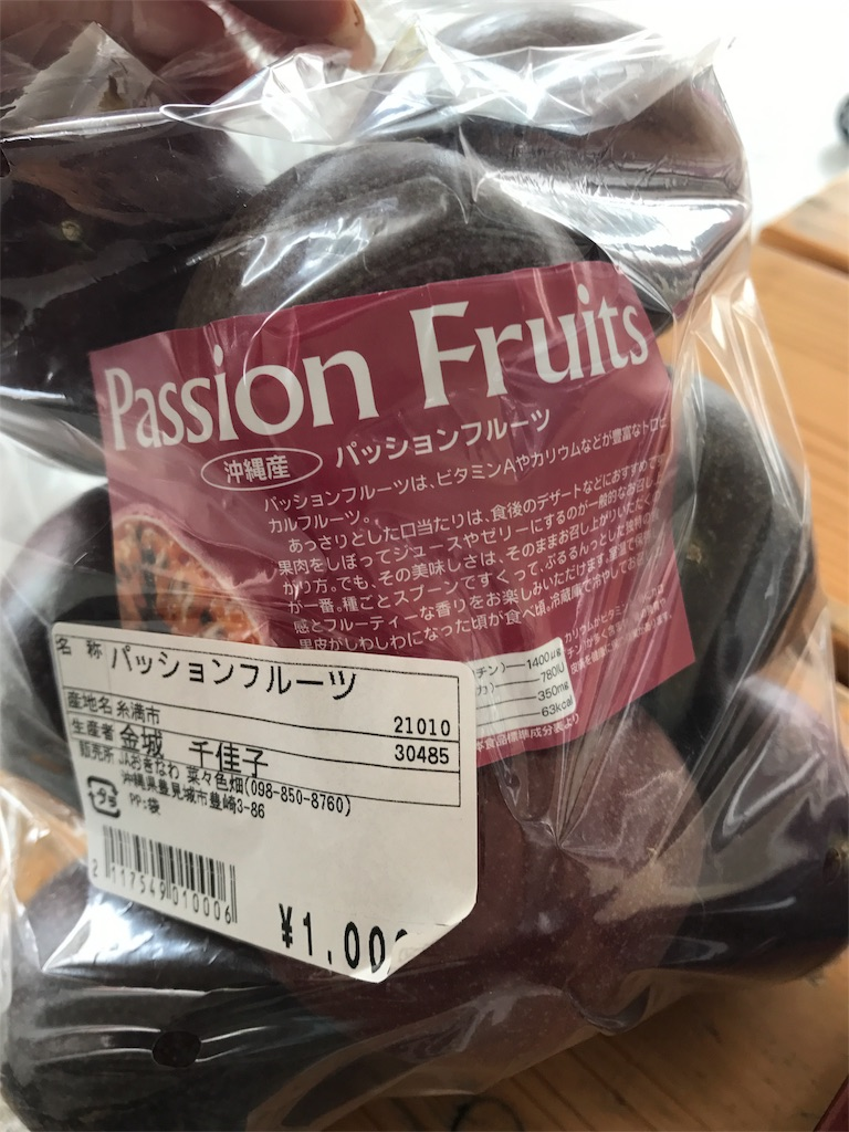 f:id:onetsu:20170520230842j:image