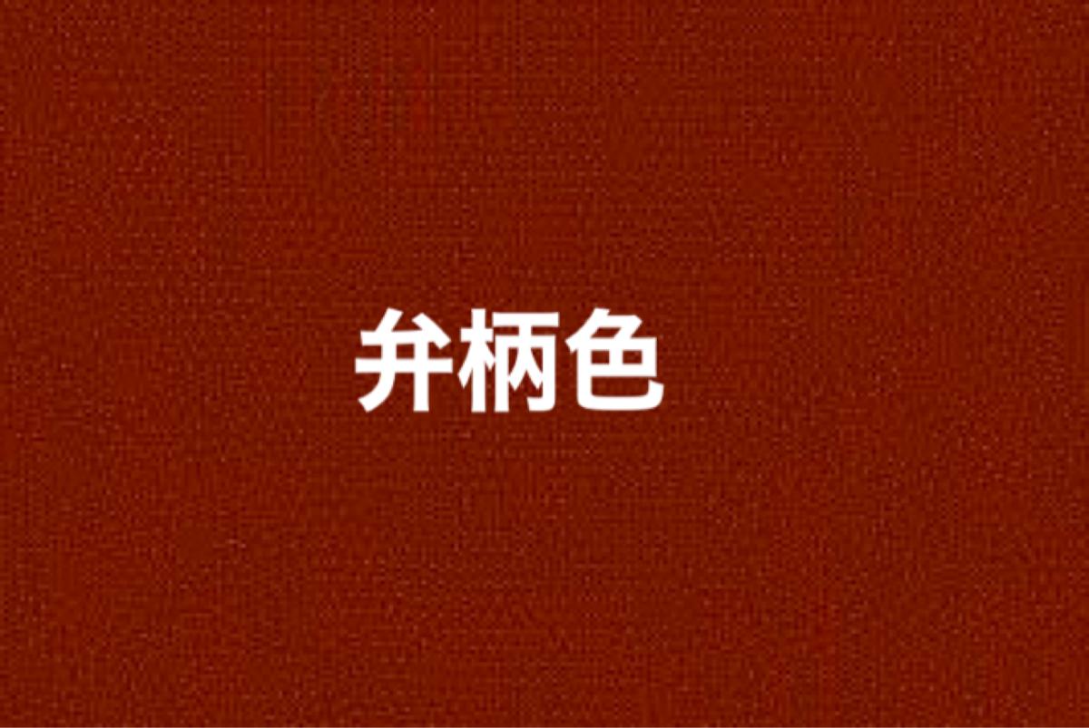 f:id:onewkey:20200502192738p:plain