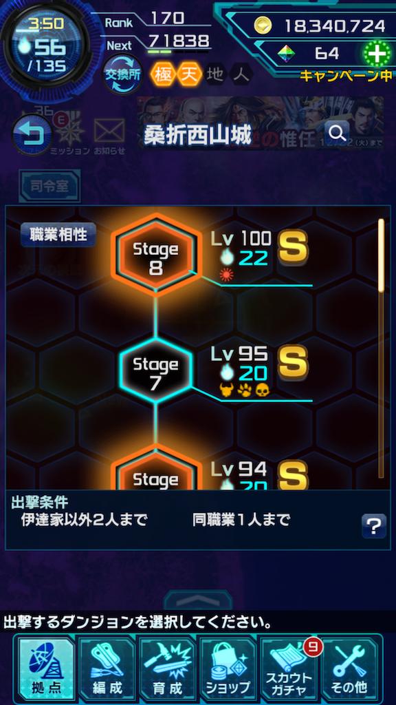 f:id:ongaeshi201x:20201202194520p:image