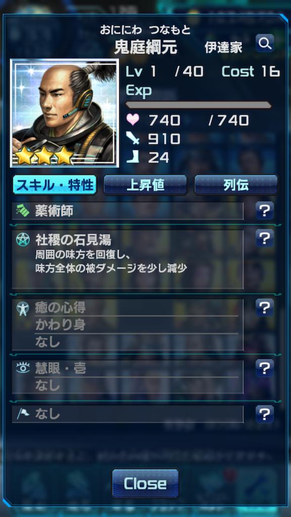 f:id:ongaeshi201x:20201202195652p:image