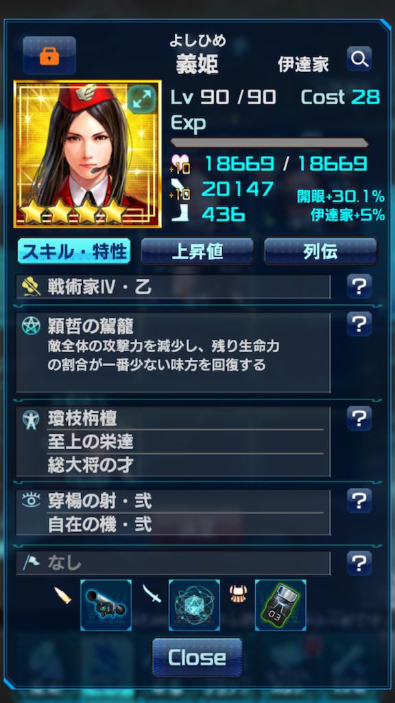 f:id:ongaeshi201x:20201202200944p:image