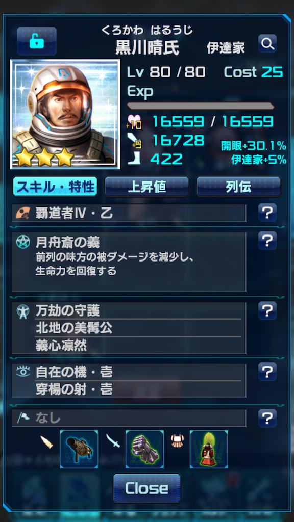 f:id:ongaeshi201x:20201202200950p:image