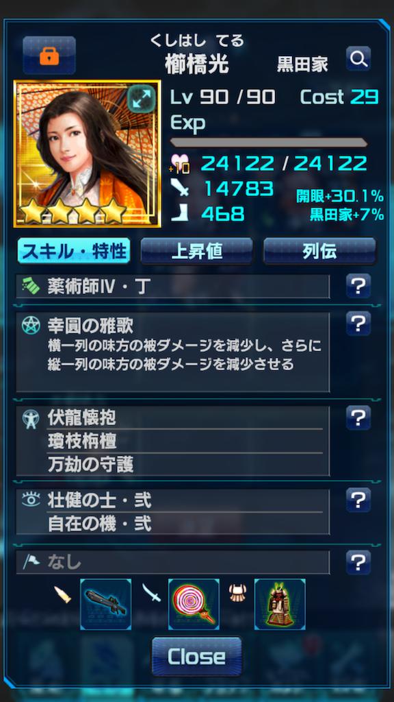f:id:ongaeshi201x:20201202200955p:image