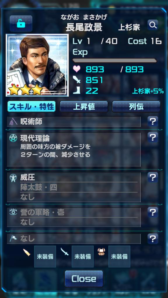 f:id:ongaeshi201x:20201202201604p:image