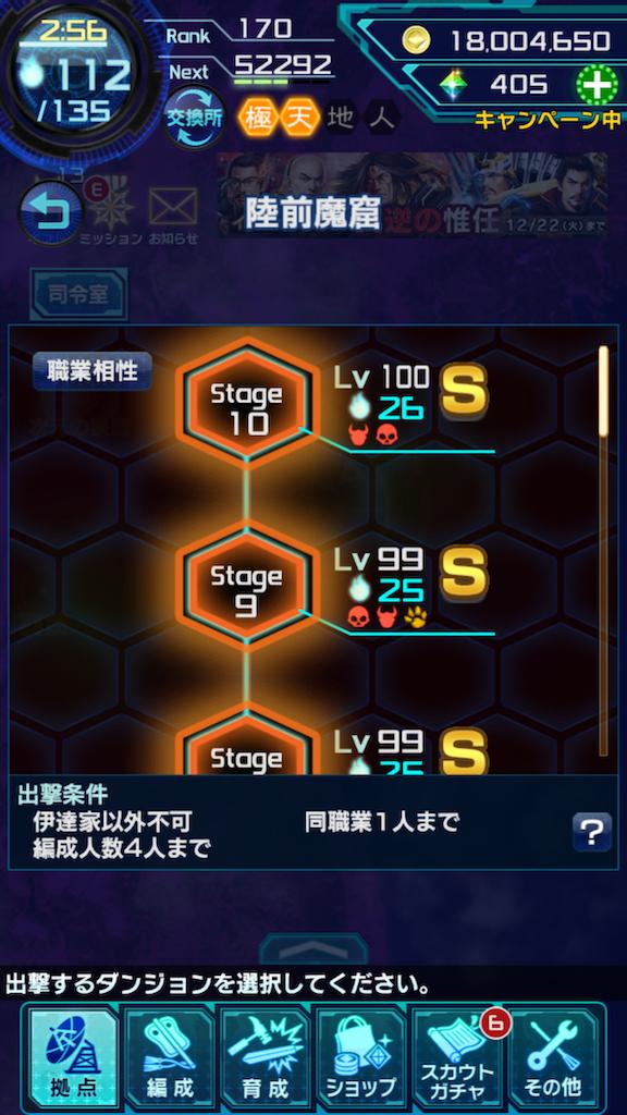 f:id:ongaeshi201x:20201212151446p:image