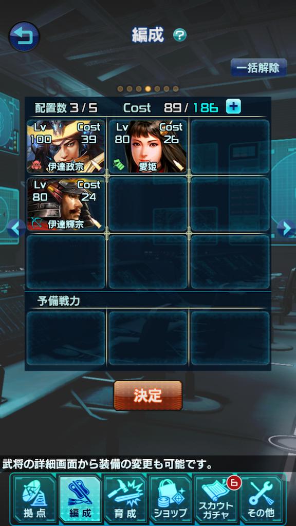 f:id:ongaeshi201x:20201212151719p:image