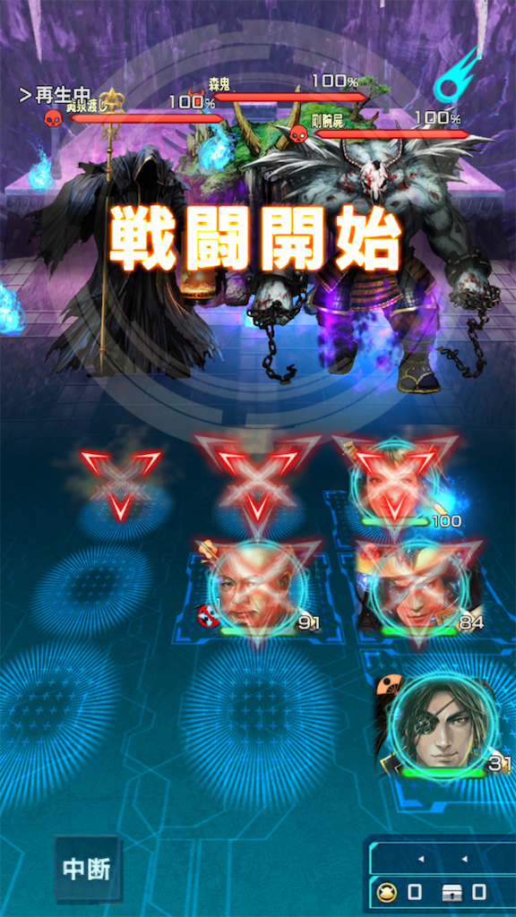 f:id:ongaeshi201x:20201212153139p:image