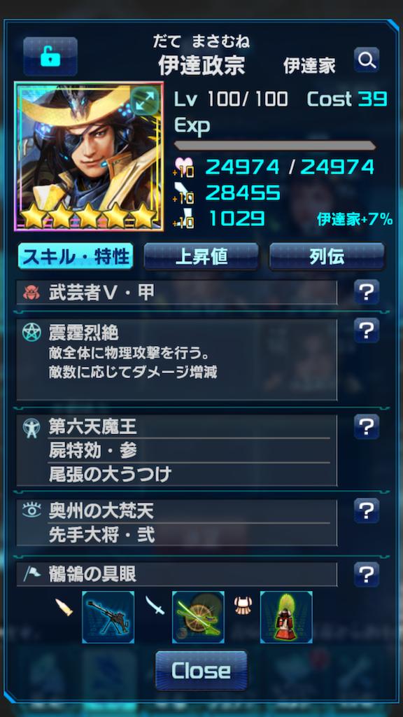 f:id:ongaeshi201x:20201212162331p:image