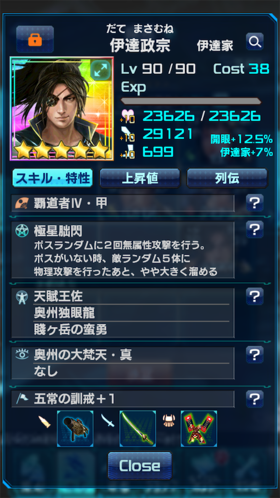f:id:ongaeshi201x:20201212162336p:image