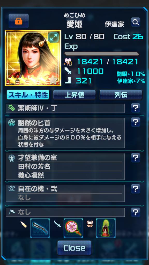 f:id:ongaeshi201x:20201212162342p:image