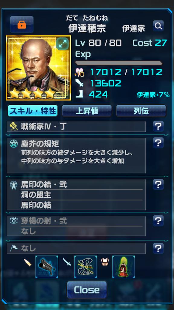 f:id:ongaeshi201x:20201212162347p:image