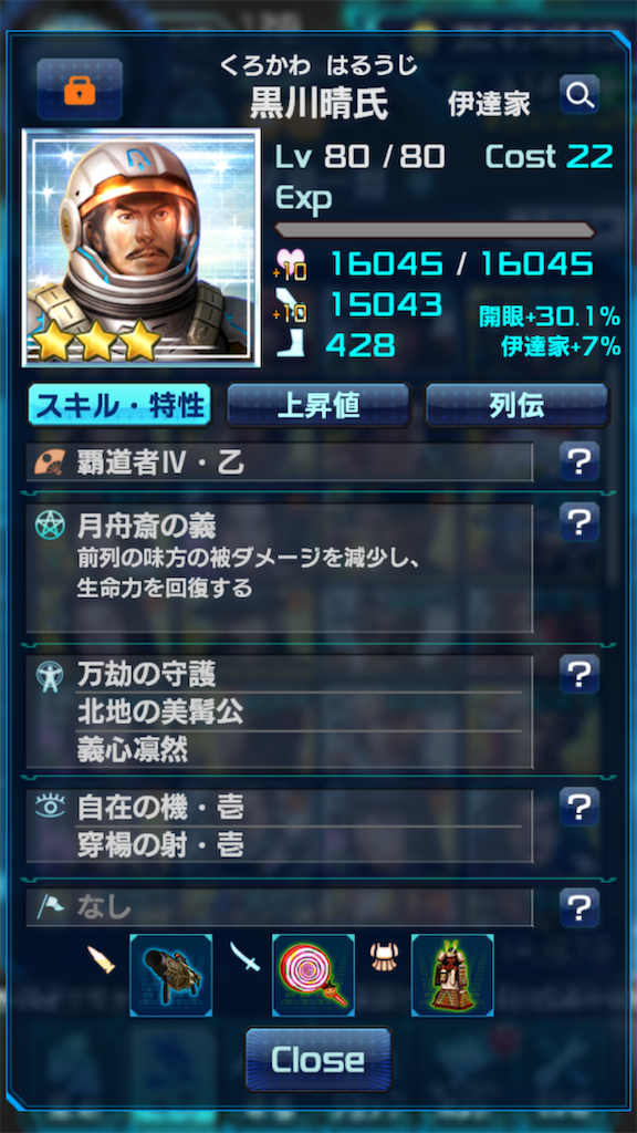 f:id:ongaeshi201x:20201223200551p:image