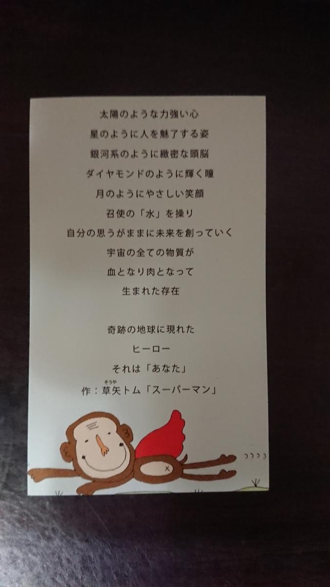 f:id:ongaku-saikou:20210320201843j:plain