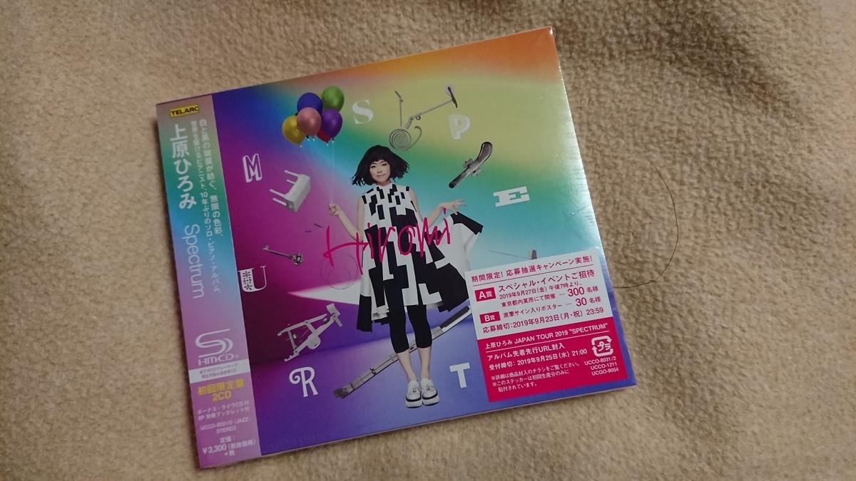 f:id:ongaku-saikou:20210328153015j:plain