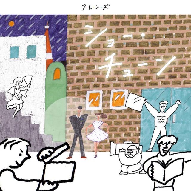f:id:ongaku_somurie:20190410001819j:image