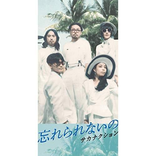 f:id:ongaku_somurie:20191001225149j:image
