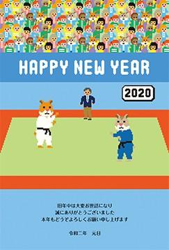 f:id:ongaku_somurie:20191231194338j:image